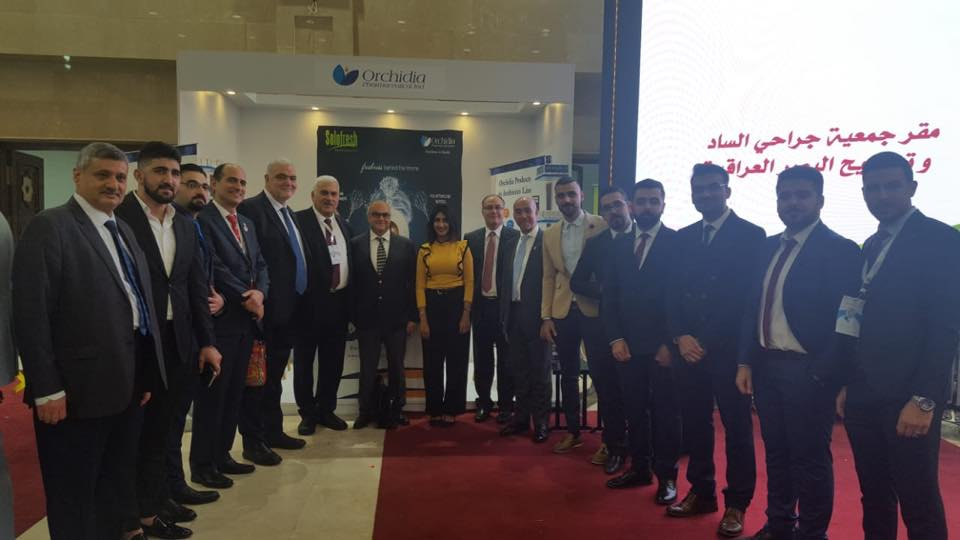 Orchidia participation in the annual meeting of Iraqi ophthalmological