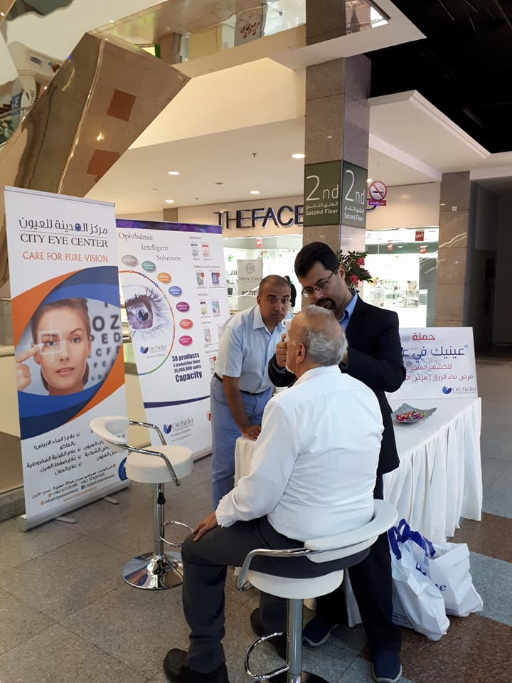 patient screening campaign at Macca mall in Amman for detecting patients with Glaucoma