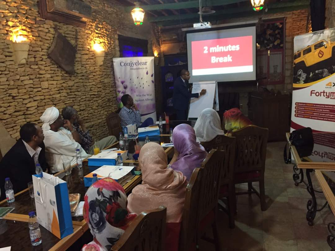 Orchidia Seminar in Al-Zarqa Eye Center in Khartoum