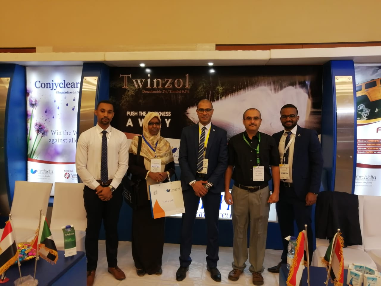 Orchidia's participation in the 21st Sudanese Ophthalmology conference