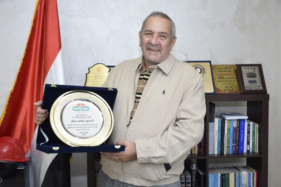 Honoring Dr. Osama Abbas