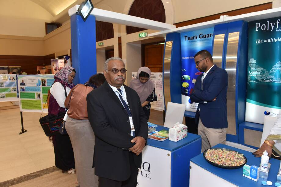 The optometry conference in Khartoum- Sudan