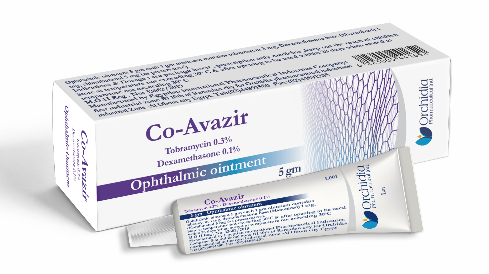 CO-AVAZIR ointment