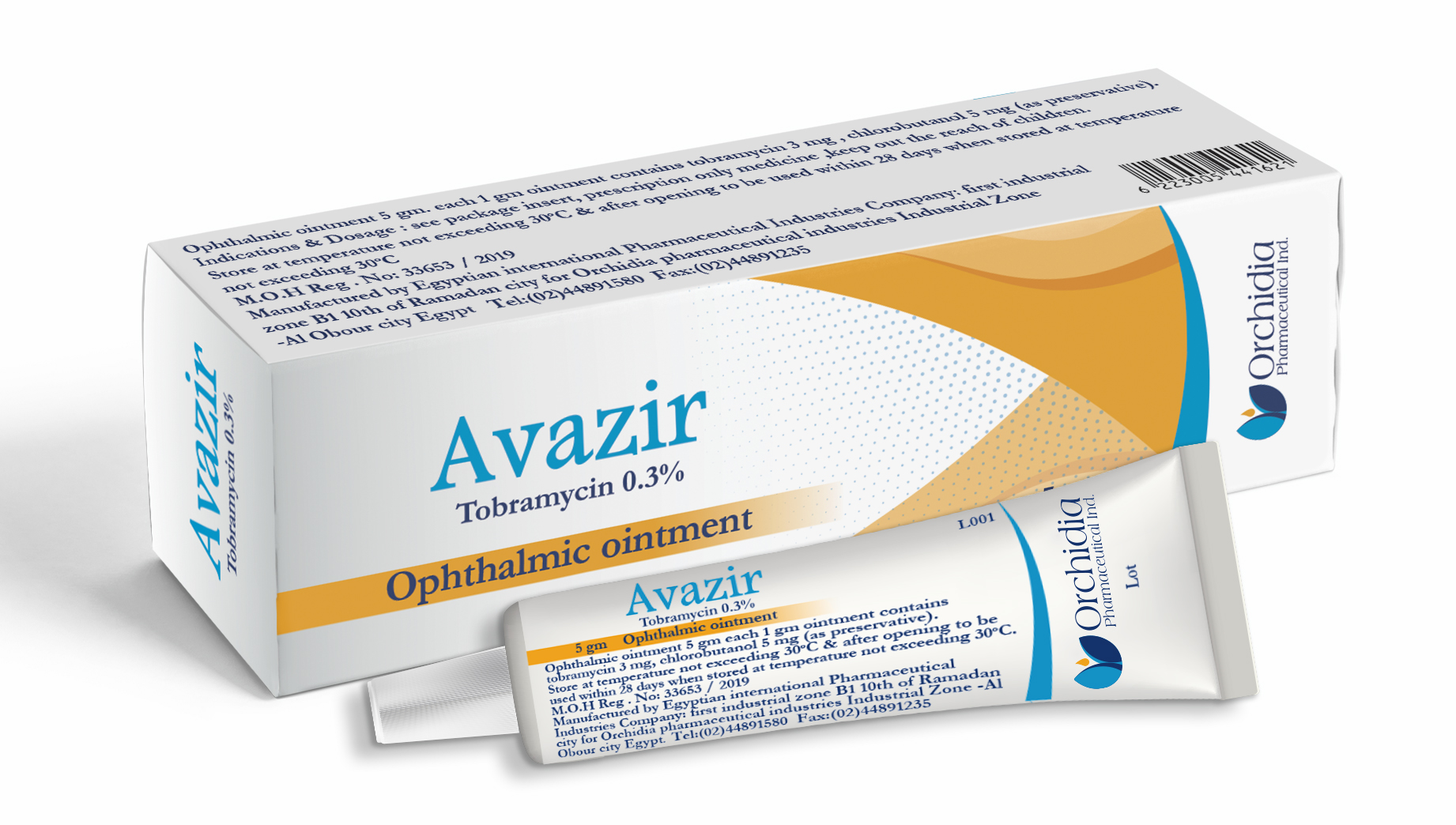 Avazir Ointment
